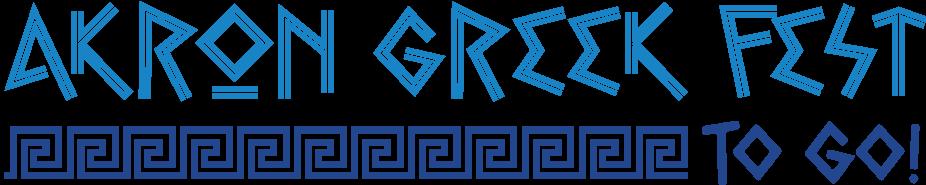 Akron Greek Fest